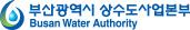부산광역시 상수도사업본부