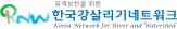 한국강살리기네트워크